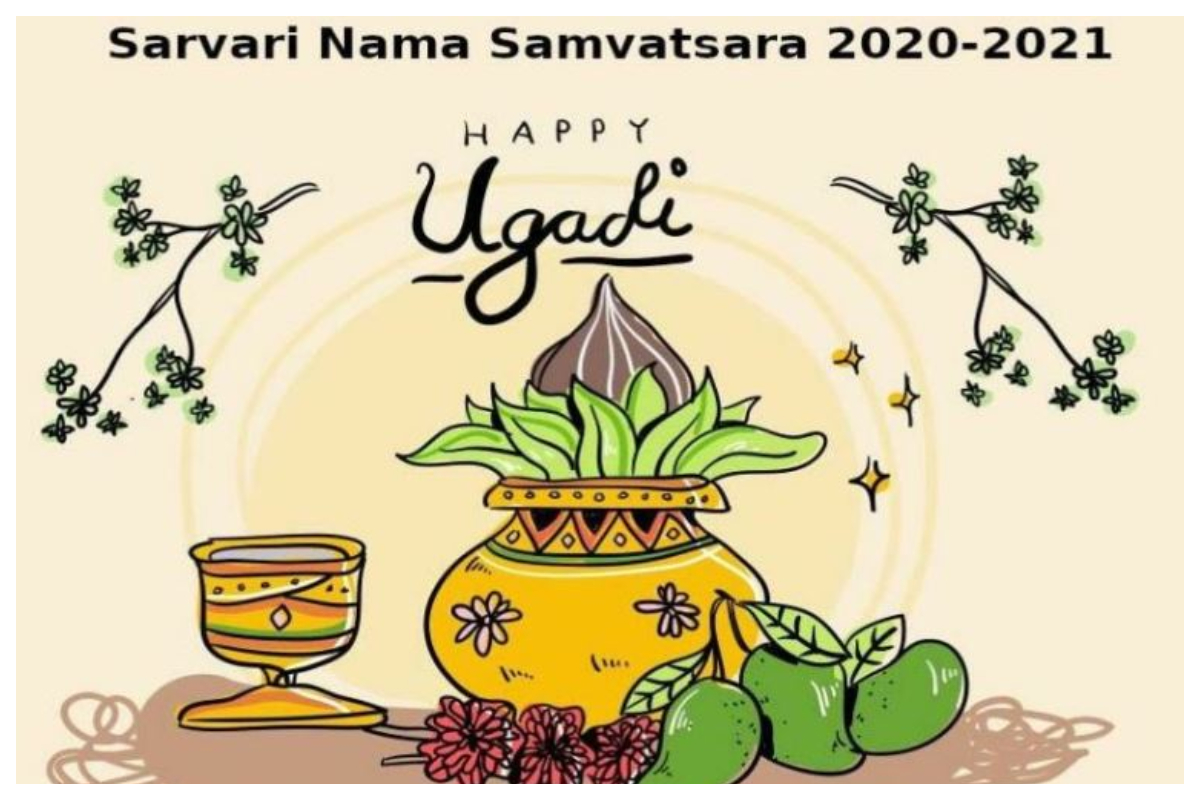 Happy Ugadi, Happy Ugadi 2020, Ugadi wishes, Happy Ugadi greetings, Ugadi statuses, Ugadi images to share, Happy Ugadi quotes