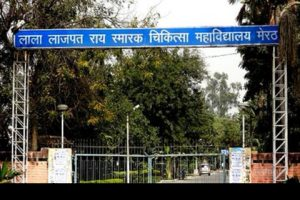 Coronavirus: LLRM Medical College Meerut asks state government to upgrade primary testing labs