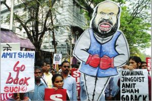 Shah's arrival in city greeted with protests