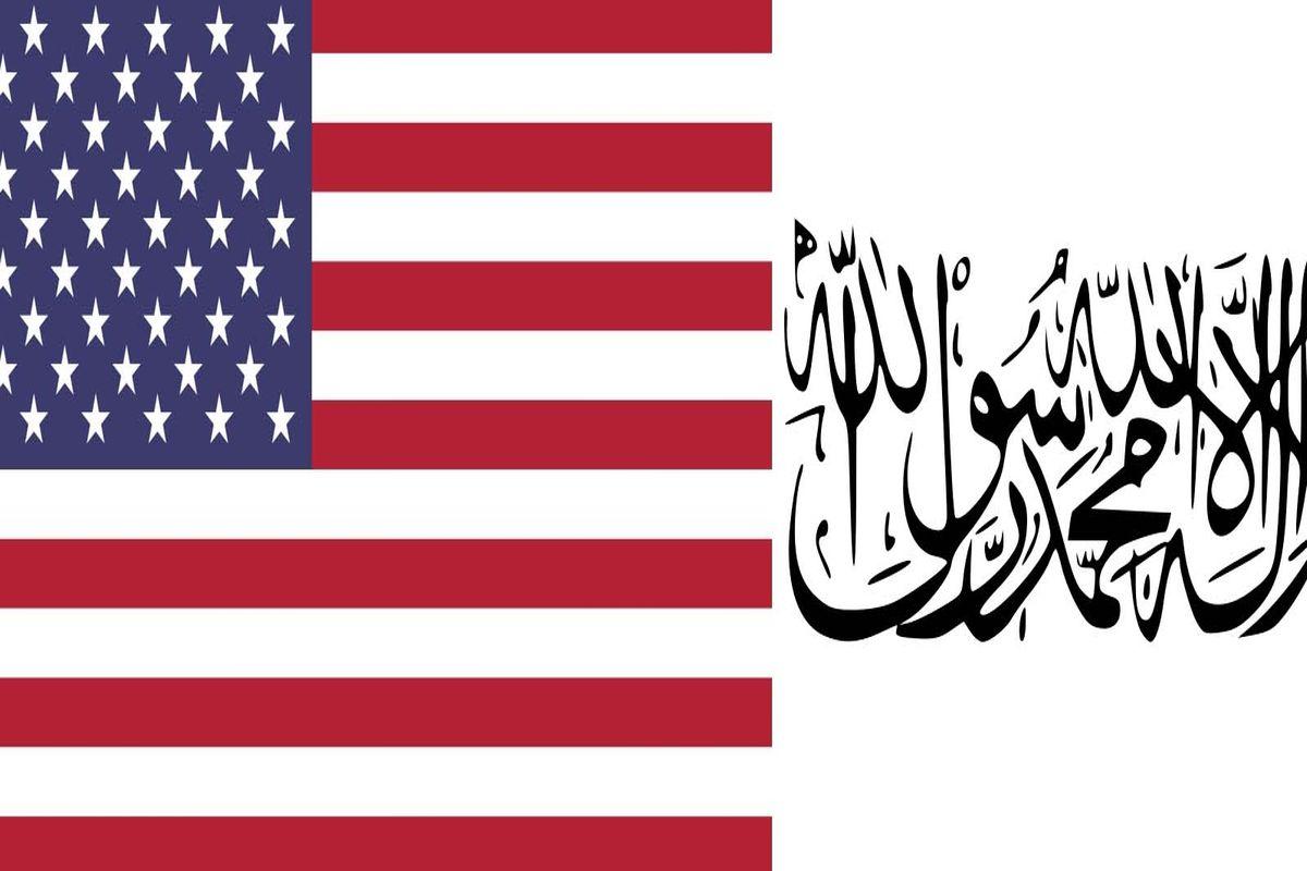 Another 9/11, Joe Biden, Afghanistan, World Trade Center