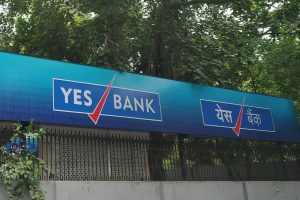 Yes Bank now allows inward RTGS services