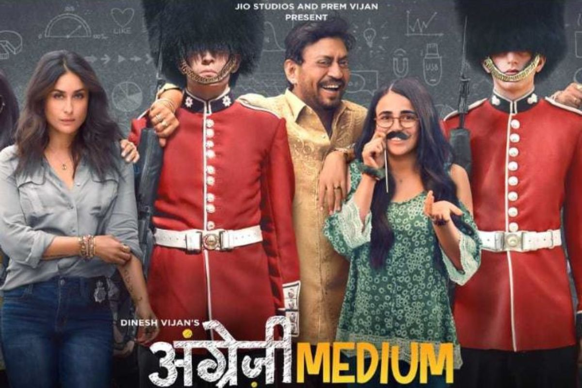 Angrezi Medium, Angrezi Medium Review, Irrfan, Radhika Madan, Deepak Dobriyal, Kareena Kapoor Khan, Homi Adajania