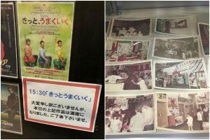 Japanese theatre shuts down, plays Rajkumar Hirani's '3 Idiots' as last film