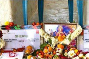 Sherni: Vidya Balan kickstarts shooting on World Wildlife Day