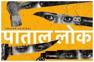Watch   Anushka Sharma's 'Paatal Lok' official teaser out