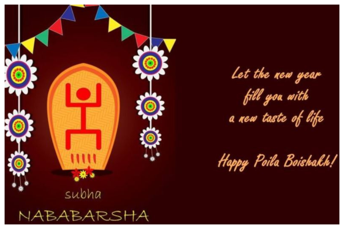Shubho Noboborsho greetings, Shubho Noboborsho wishes, Shubho Noboborsho, Bengali New Year