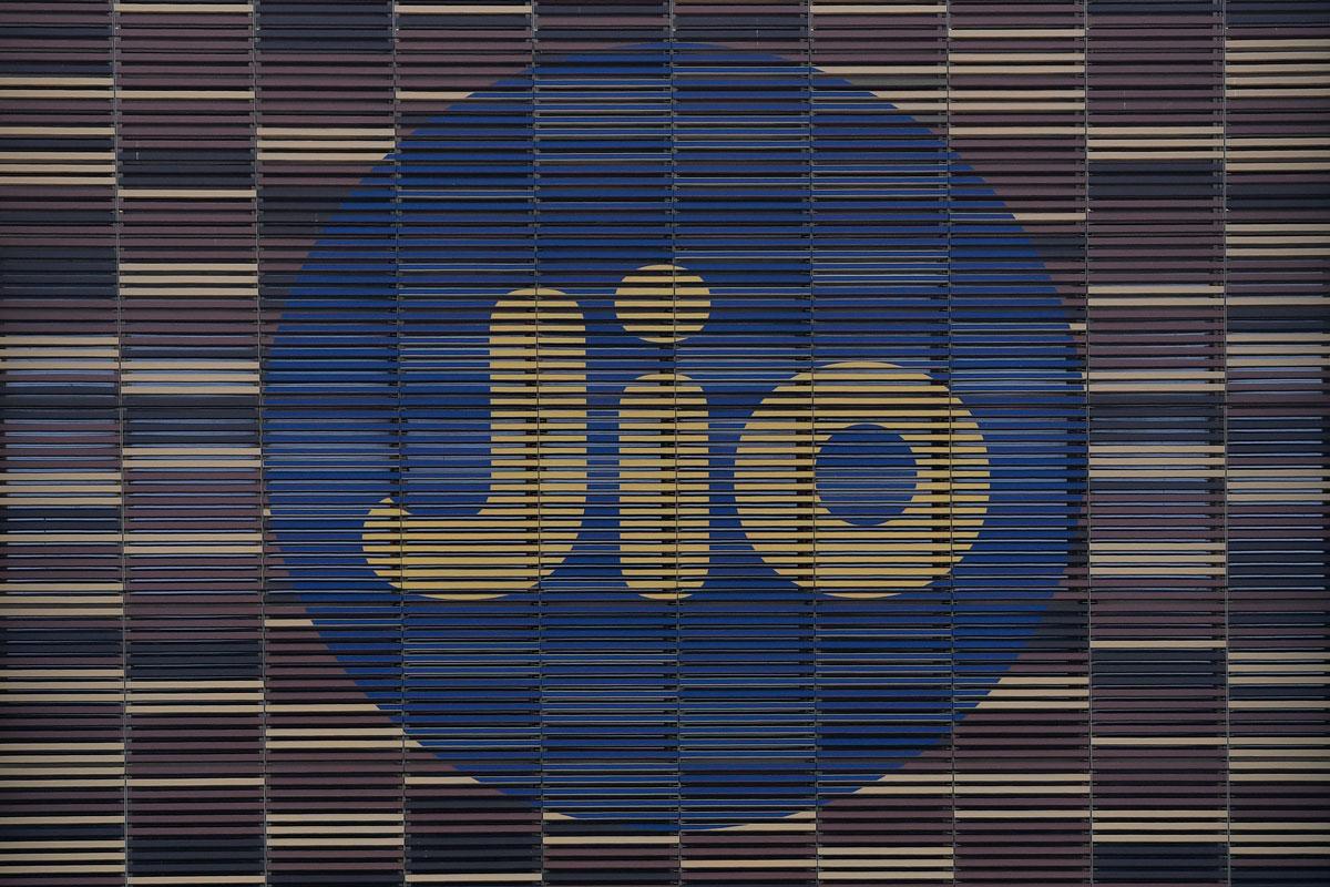 Nasdaq, Mukesh Ambani, Reliance Industries, Jio Platforms