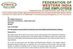 FWICE seeks permission from Maharashtra CM to resume post-production work