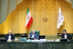 Iran's new parliament speaker says talks with US 'futile'
