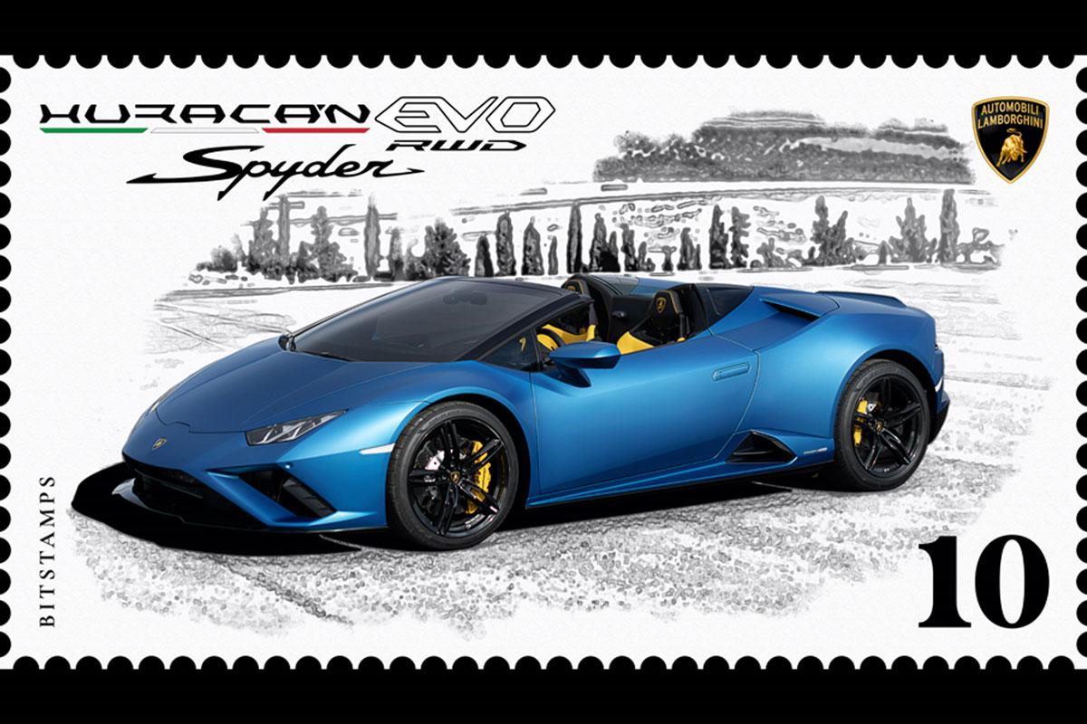 Lamborghini, Bitstamps, digital stamp