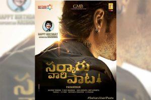 Mahesh Babu announces next film 'Sarkaru Vaari Paata'