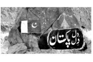 Buddhist rock carvings in Gilgit 'vandalised'