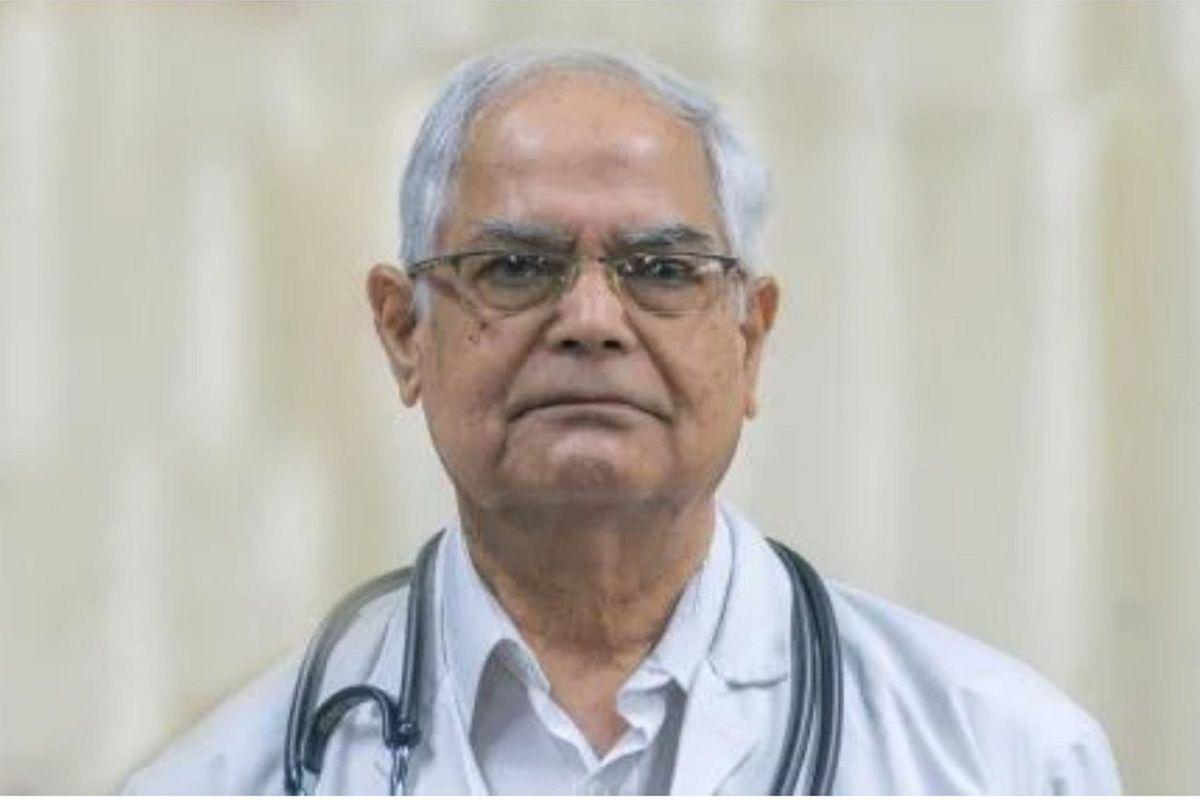 Jitendra Nath Pande