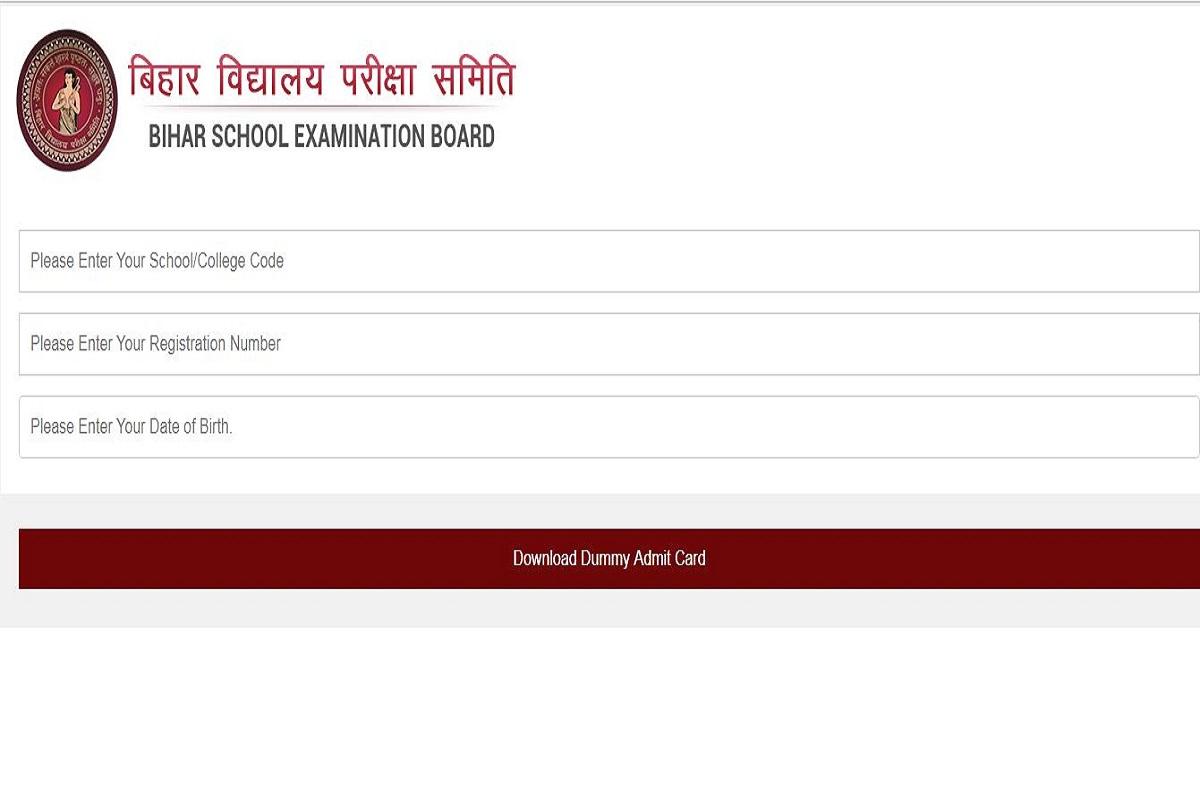 Bihar Board class 10 results 2020, bsebonline.org, biharboardonline.bihar.gov.in, biharboard.ac.in