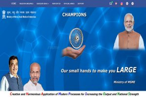 Govt launches CHAMPIONS portal, a real one-stop-shop solution of MSME Ministry