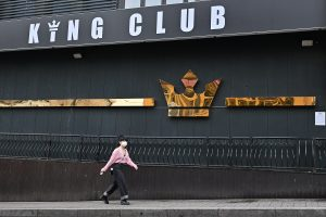 South Korea closes bars and clubs over fears of Coronavirus second wave