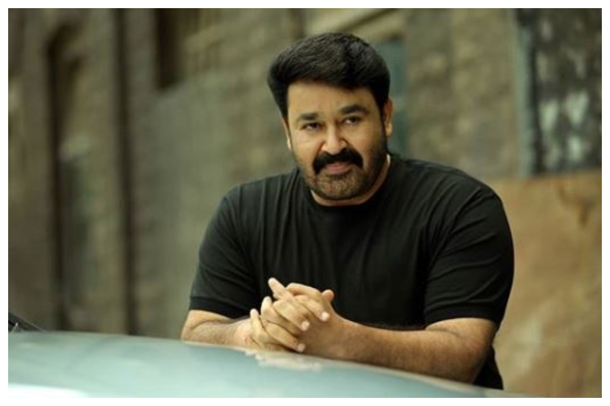 Happy Birthday Mohanlal, Mohanlal