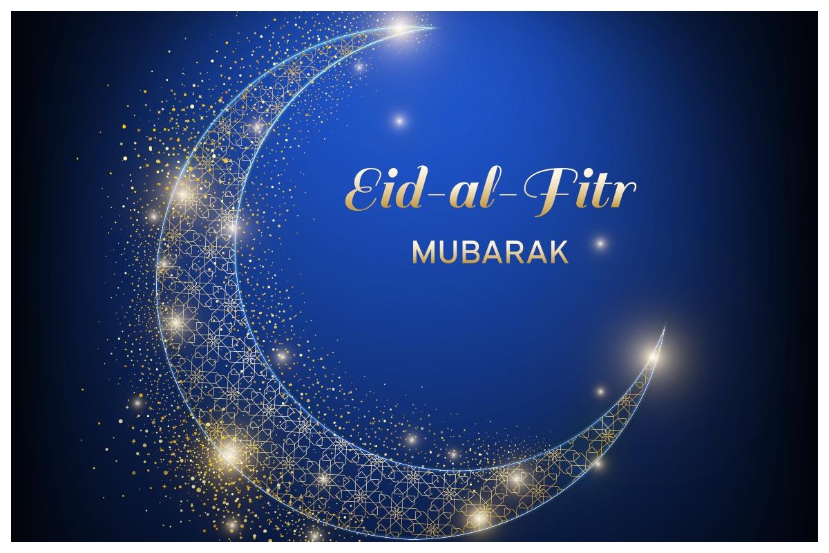 Eid-ul-Fitr 2020, Eid 2020, Eid Mubarak messages, Eid Mubarak, Eid Mubarak wishes