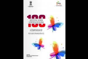 Nitin Gadkari unveils FLO Compendium of 100 successful women Entrepreneurs in MSME