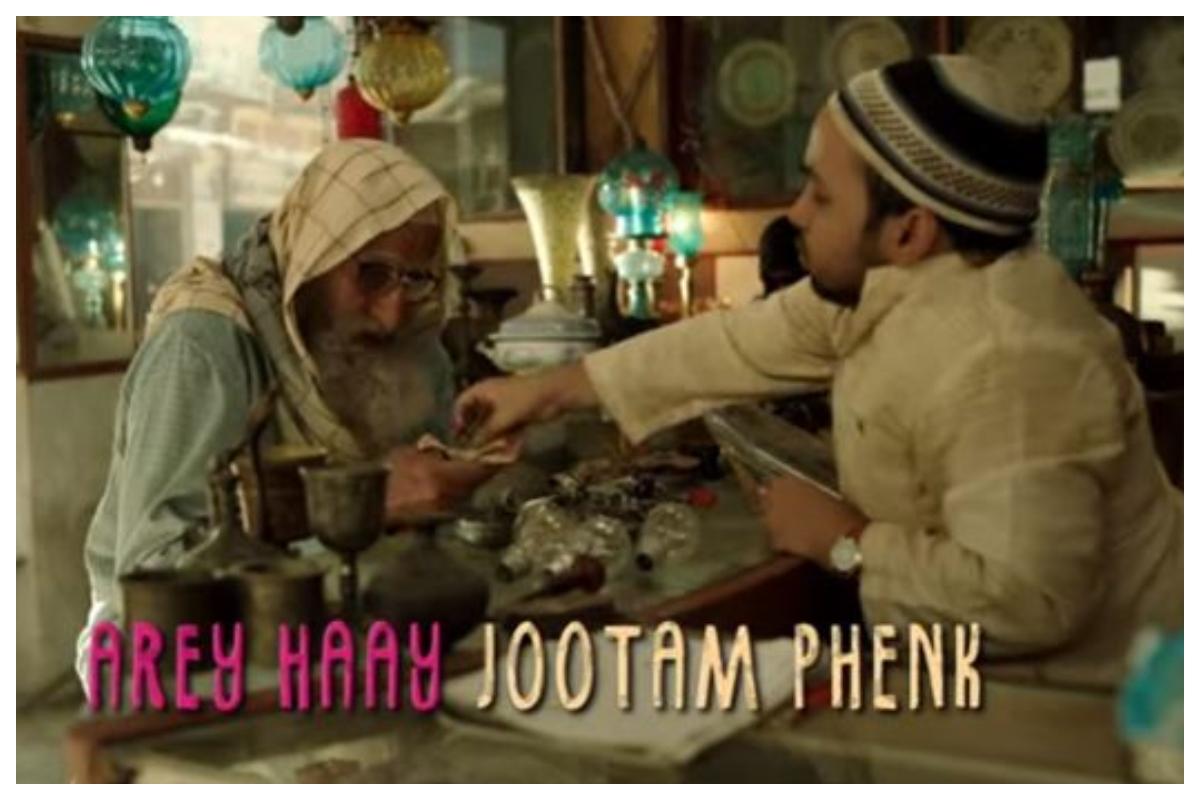 Amitabh Bachchan, Ayushmann Khurrana, Gulabo Sitabo, Jootam Phenk