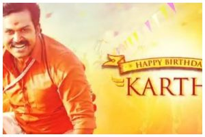 Happy Birthday Karthi: Rakul Preet Singh and others pour wishes for actor