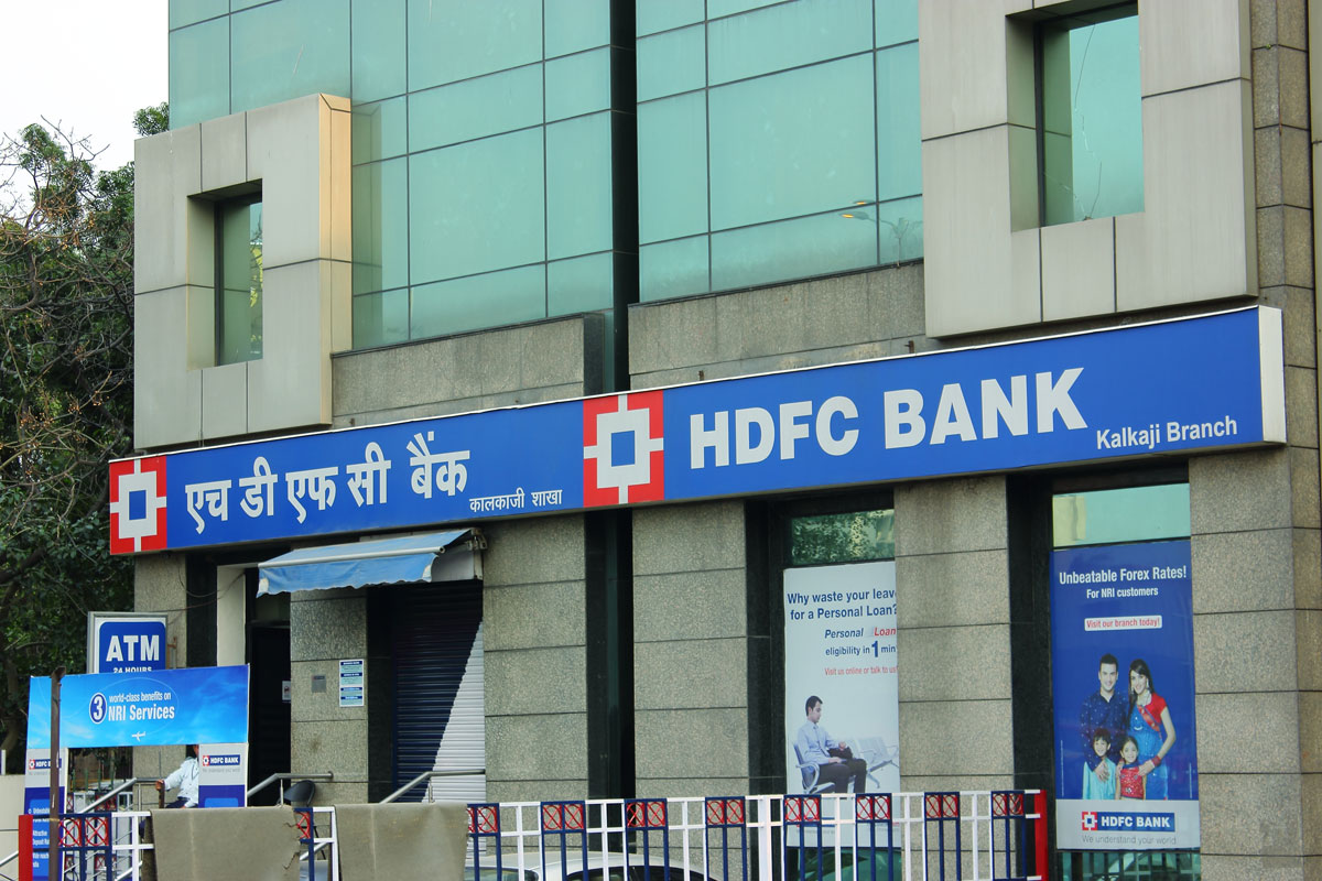 HDFC, Q4 results, Bank Quaternary results