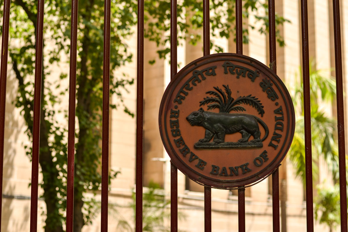 RBI Policy, government securities