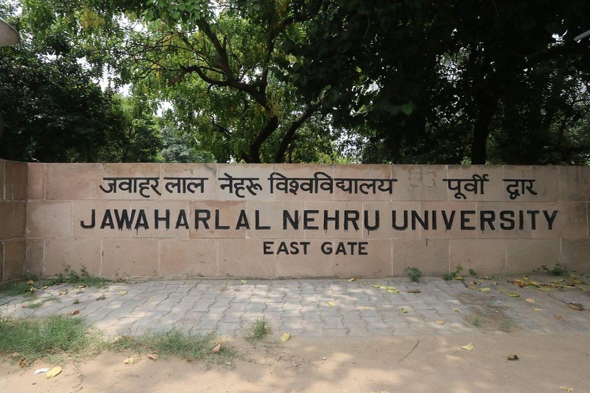 University rankings, Jawaharlal Nehru University, IIT Madras, Jamia Millia Islamia