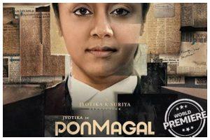 Ponmagal Vandhal: Jyotika starrer court room drama leaked on piracy website Tamilrockers