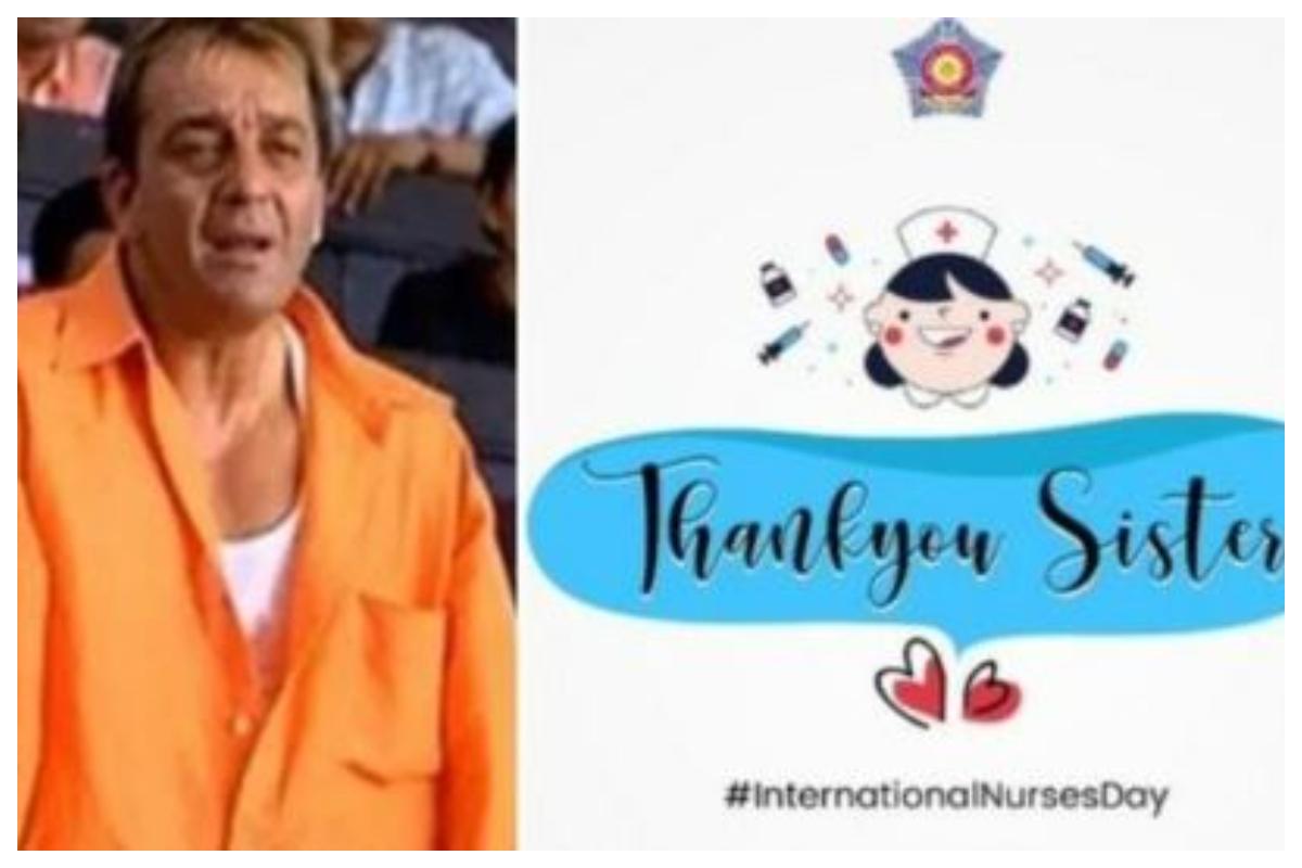 International Nurses Day, Mumbai Police, Nurses Day 2020