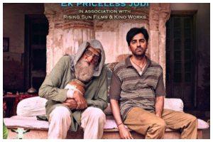 Gulabo Sitabo – Official Trailer | Amitabh Bachchan, Ayushmann Khurrana
