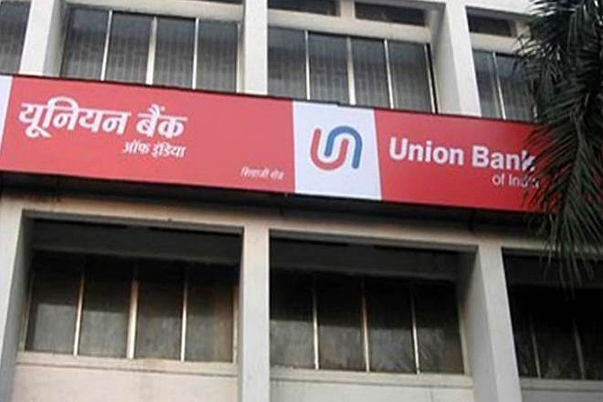 Union Bank of India, EBLR, RBI, repo rate, MSME loans, personal loans, lending rate
