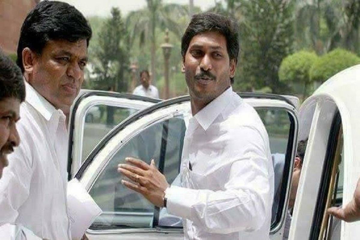 YS Jagan Mohan Reddy government