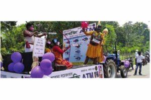 'Unlock' awareness in Balurghat town