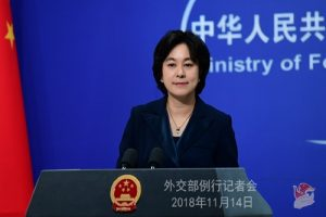 'China to deepen ties with Philippines', says FM spokesperson Hua Chunying
