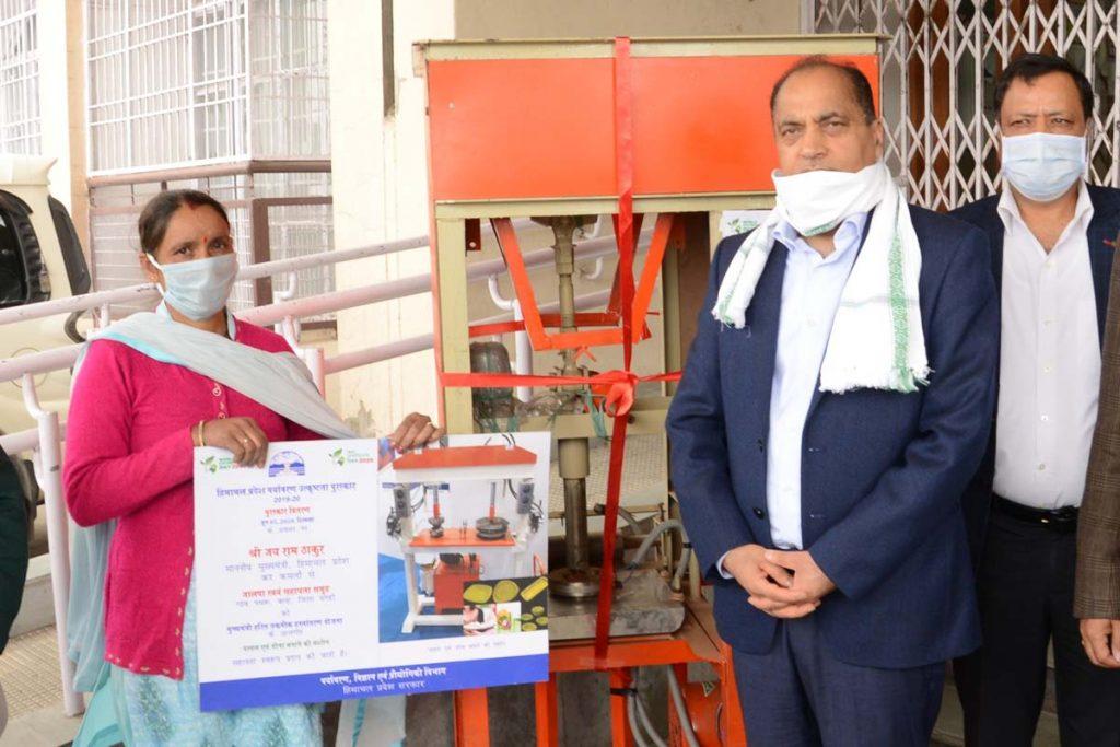 Himachal Pradesh, HP, green growth, sustainable development, Jai Ram Thakur