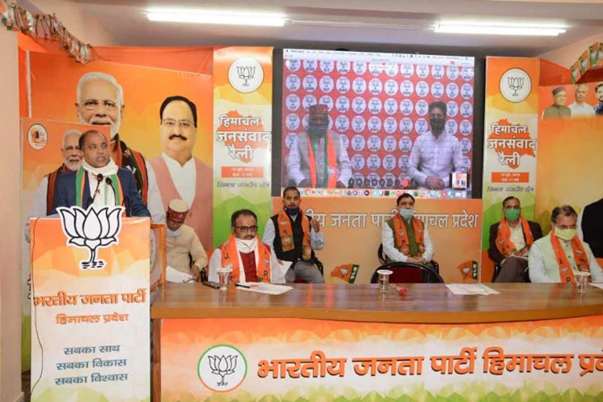Himachal Pradesh, Chief Minister, Jai Ram Thakur, PM Modi, Article 370, Trilok Jamwal