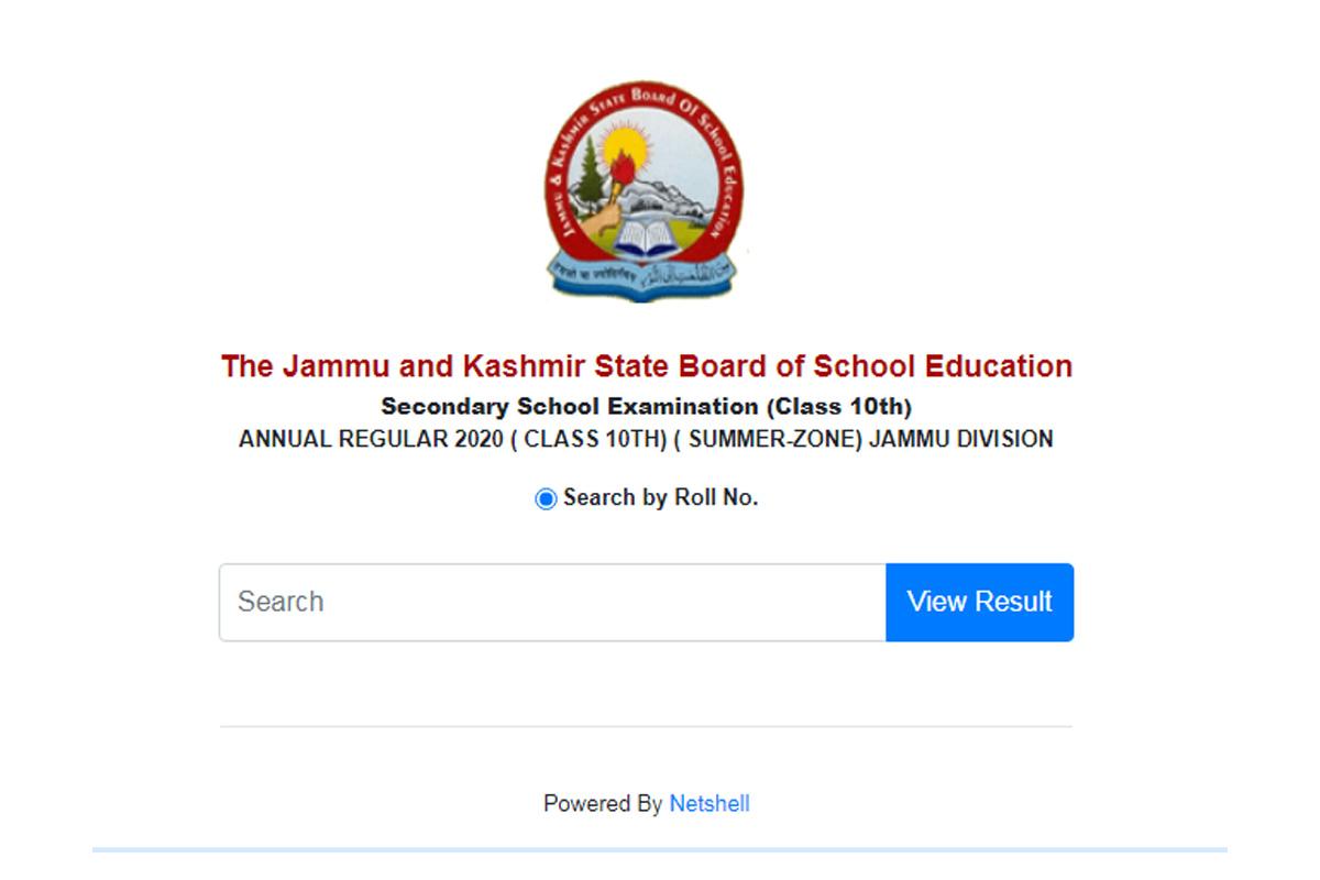 JKBOSE result 2020, Jammu division, class 10 results, jkbose.ac.in