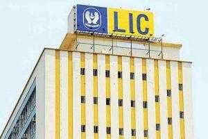 FinMin invites bids from transaction advisors for LIC IPO