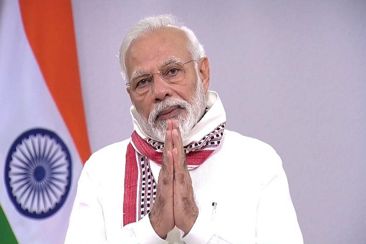 Guru Purnima, Narendra Modi