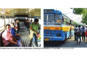 Not enough buses on roads; commuters charged extra