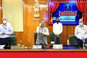 Government launches IAS Civil List 2020, its e-version
