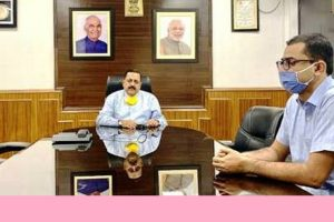 Union Minister Jitendra Singh addresses virtual meet of India's leading experts in AYUSH from across country