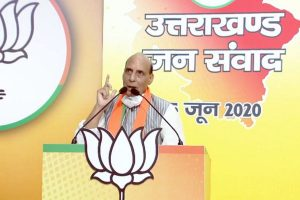 India-Nepal relation 'not ordinary but that of roti and beti', will  resolve issues through dialogue: Rajnath Singh