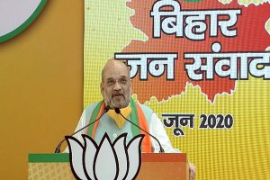 'Nothing to do with upcoming polls': Amit Shah launches online campaign for Bihar