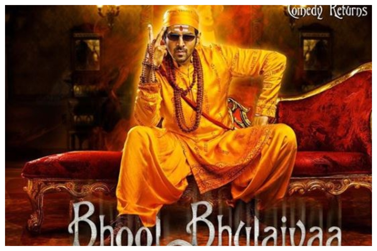 Bhool Bhulaiyaa 2, Kartik Aaryan, Kiara Advani