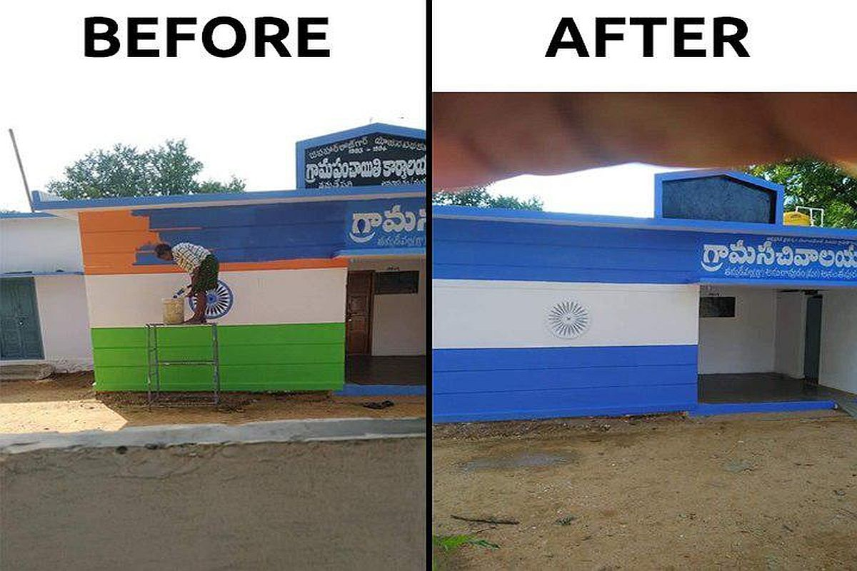 Repaint govt, panchayat buildings to original colour, YSRCP flag colours can't be used: SC to Andhra govt