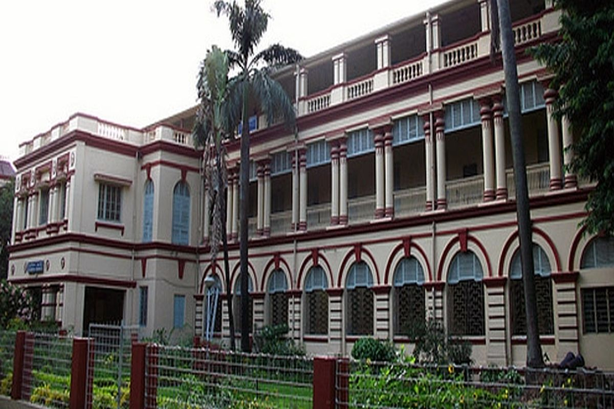 UGC, West Bengal, Calcutta, Jadavpur