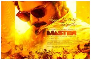 Happy Birthday Vijay: Team 'Master' unveils special poster
