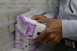 Rupee appreciated 37 paise to 75.66 against US dollar